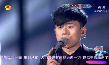 Jason Zhang, il re del pop cinese sbarca a Treviglio