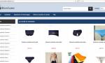 Cerchi il sito della Polizia locale? Trovi un negozio online