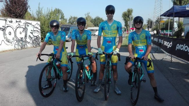 Ciclistica Trevigliese
