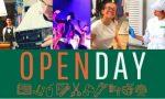 Open day alla Enaip: la fondazione apre le porte (in presenza) di tutte le scuole in Lombardia